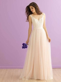 Allure Romance Wedding Dress Style 2900 | House of Brides