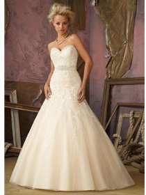 Sale Wedding Dress Style 1861 | House of Brides