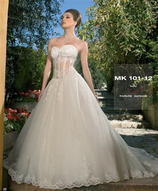 Miss Kelly Bridal Gown - MK101-12 (Miss Kelly Bridal Gowns)