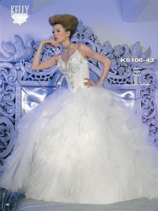 Buy Kelly Star Bridal Gown – KS106-43
