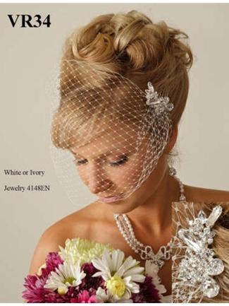 JL Johnson Bridals Veil Style VR34 | House of Brides