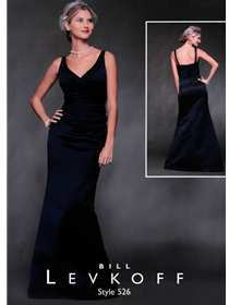Bill Levkoff Bridesmaid Dress Style 526 | House of Brides