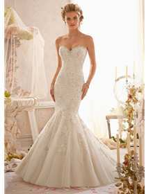 Mori Lee Wedding Dress Style 2623 | House of Brides