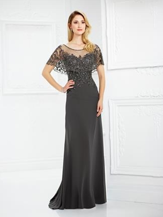 Ships Now Mothers Dresses Style 217947 | House of Brides