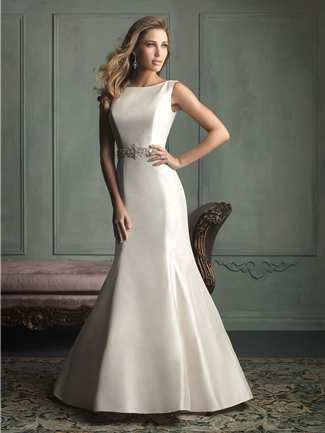 House of brides trumpet style wedding dresses wedding dress junglespirit Images