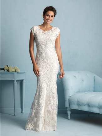 House of Brides - Allure Modest
